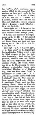 Jutz-Wörterbuch-1504